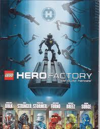 File:Hero Factory.jpg