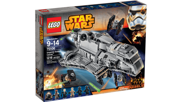 File:LEGO 75106 box1 1224x688.png