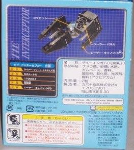 File:Box2.jpg