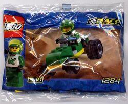 1284-Green Buggy