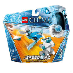 LEGO NEW Chima 70151 1