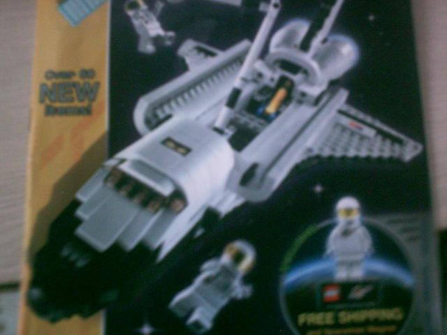 File:Space ship.jpg