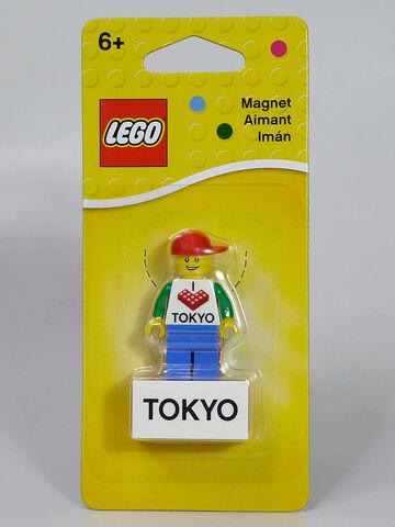 File:Tokyo Exclusive Magnet.jpg