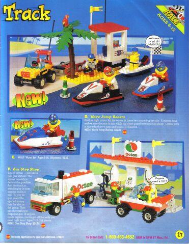 File:Summer1996ShopAtHome17.jpg