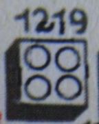 File:1219 2 x 2 Bricks.jpg
