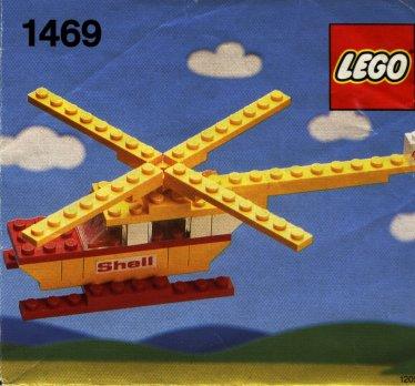 File:1469-1.jpg