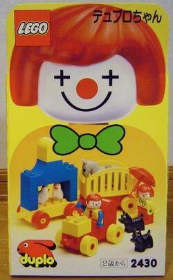 2430 Clown Parade