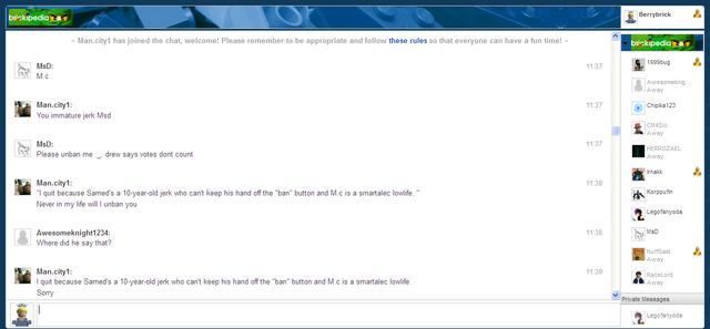 File:Screen1.PNG