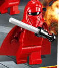 File:Imperial guardian.png