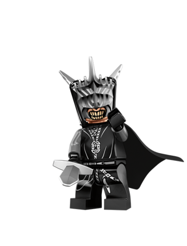 File:MOUTH OF SAURON.png