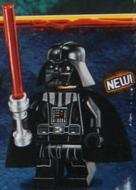 Archivo:Vader 2014.jpg