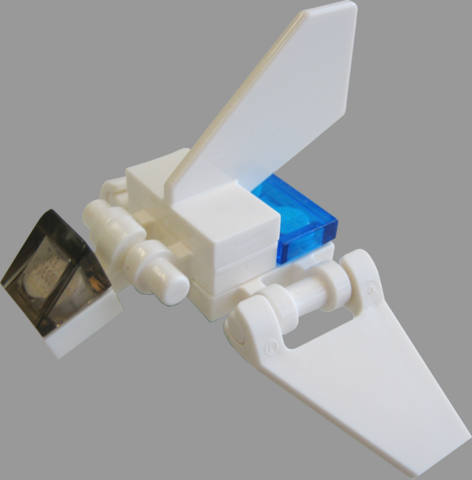 File:Imperial shuttle.png
