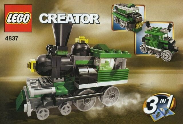 File:Mini Train.jpg