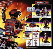 1994 Spyrius Catalog Page 2