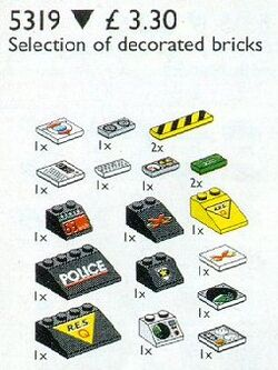 5319 RES-Q Vehicle Accesories