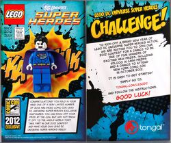Comic-Con Exclusive Bizarro Giveaway