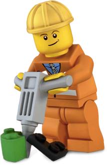 File:CUUSOO Builder.png