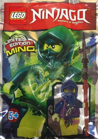 File:Ming Pack.jpg