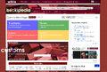 Thumbnail for version as of 07:42, May 1, 2012