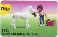 File:Lego5822.jpg