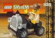3055 Adventurers Car