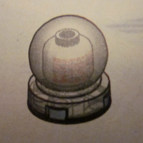 File:IceOrb.png