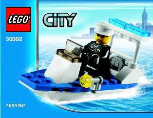 File:Police Boat.jpg
