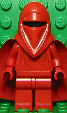 File:Emperors Royal Guard.jpg