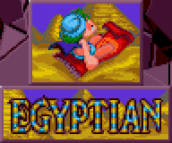 File:EgyptianTribe.png
