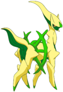 Arceus Meadow5 Shiny