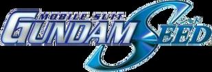 Gundam Seed Logo