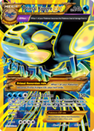 Primal Kyogre-EX AO96