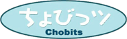 Chobits blue