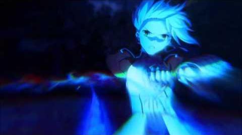 Gae Bolg (ゲイ・ボルグ)- Fate stay night (UFOTABLE) フェイト/ステイナイト