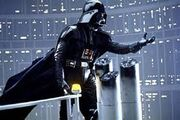 Vader dude