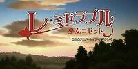 Les Misérables: Shōjo Cosette