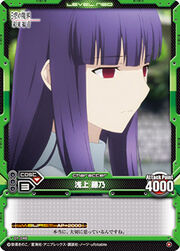 KK 01-046