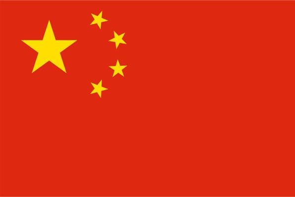 File:China-flag.jpg