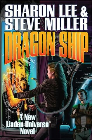 File:Dragon Ship.JPG