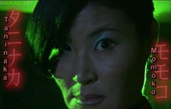 File:Momoko Taninaka.png