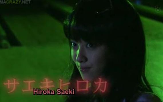 File:Saeki Hiroka.png