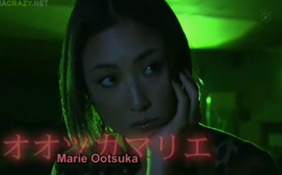 File:Ootsuka Marie.png