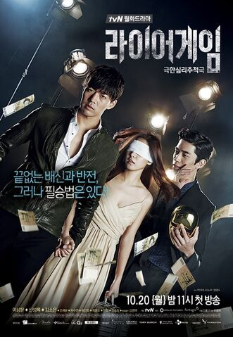 File:Liar Game - Korean Drama.jpg