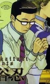 File:Kitamura Hiroto.jpg