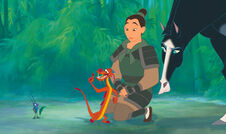 Mulan Screenshot