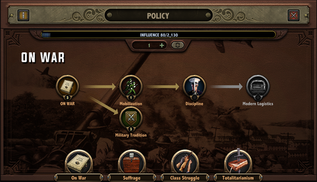File:ON-WAR.png