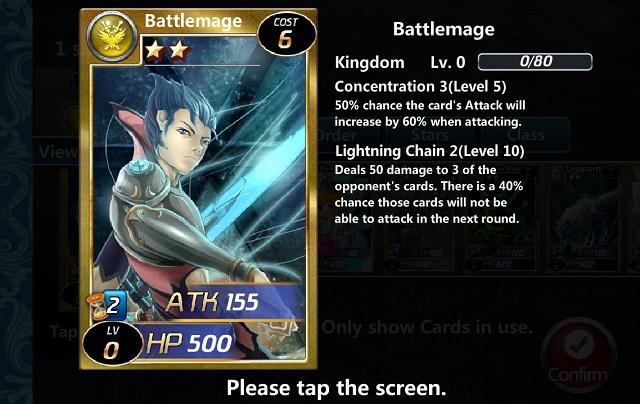File:Battlemage.jpg