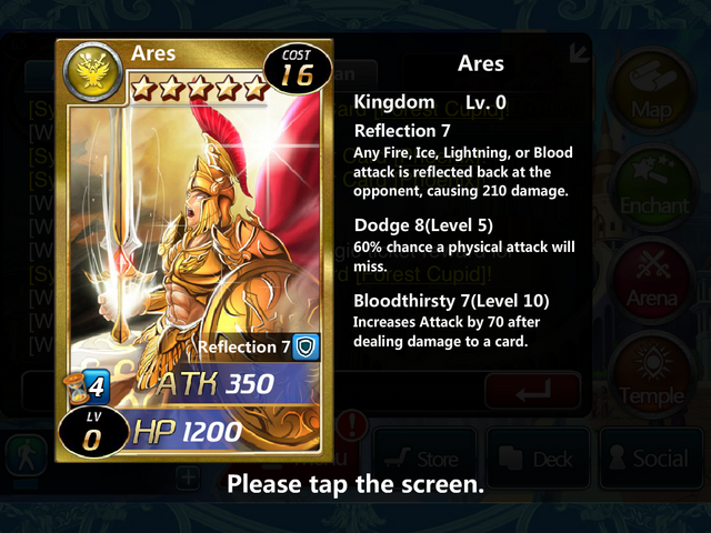 File:Ares 0.PNG