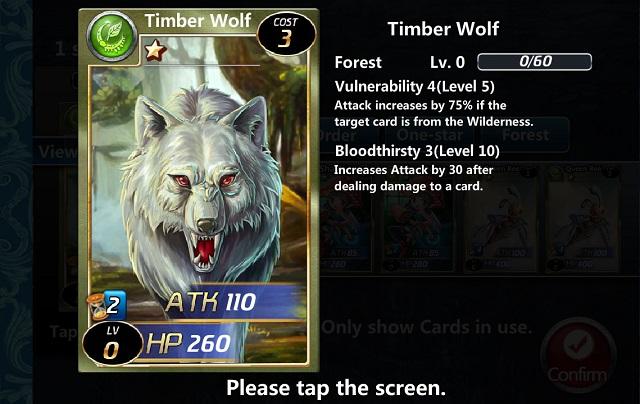 File:Timber Wolf.jpg