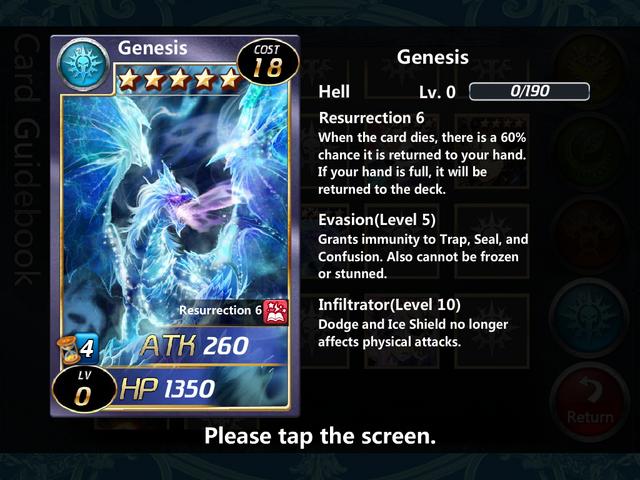 File:Genesis 0.PNG